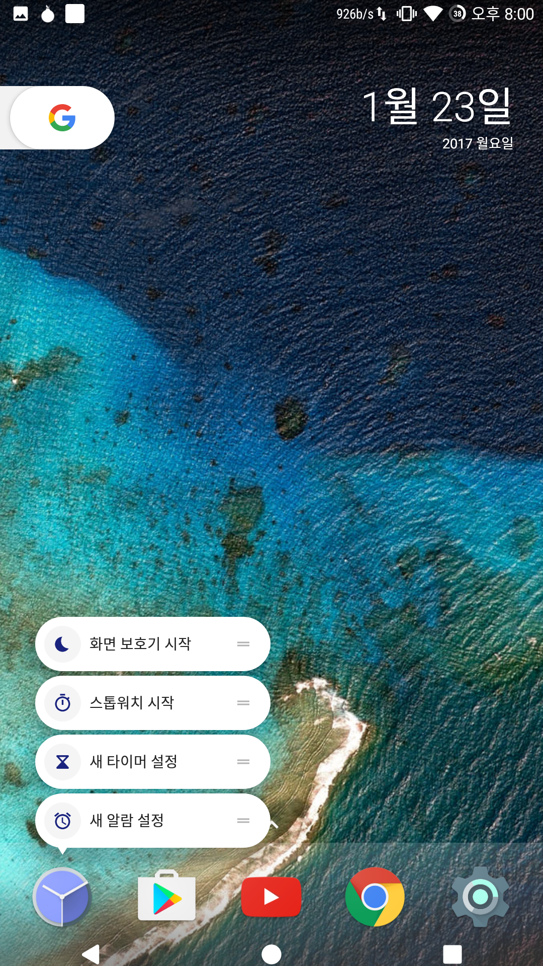 Screenshot_20170123-200007.png