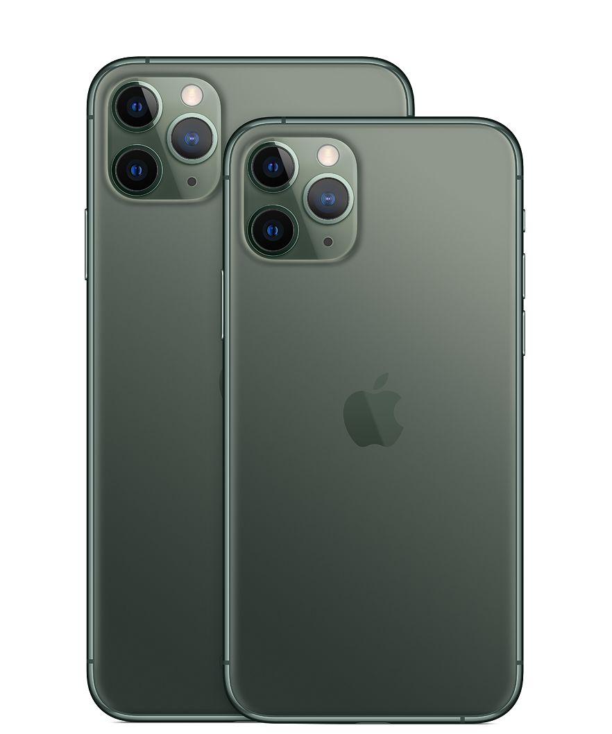 iphone-11-pro-select-2019-family.jpeg