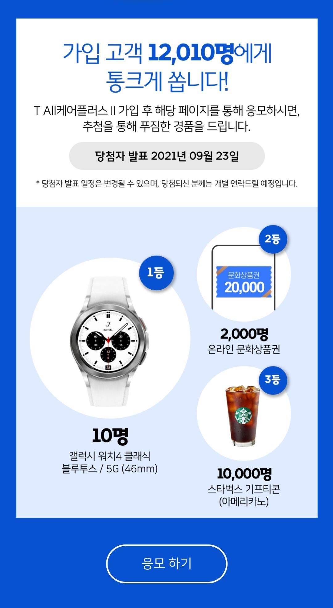 Screenshot_20210717-200646_Samsung Internet.jpg