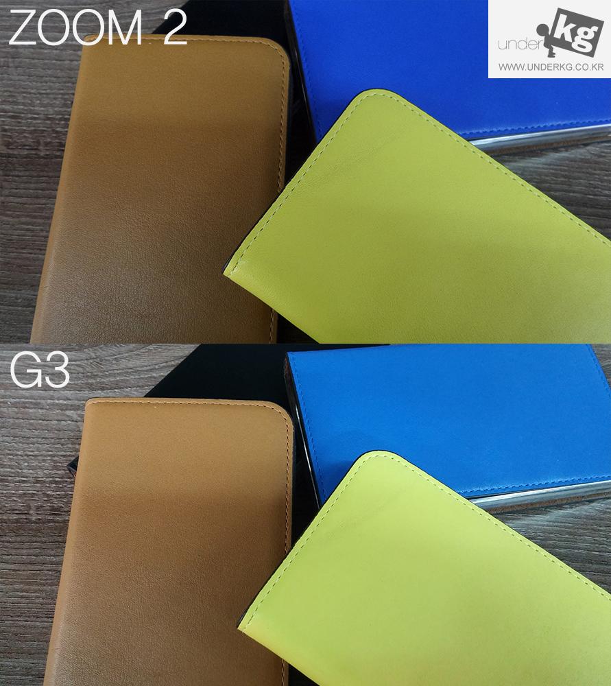 underkg_zoom_2_vs_g3_04.jpg