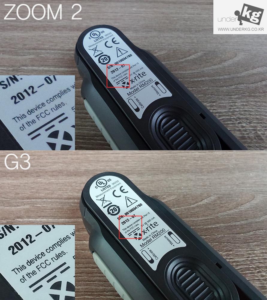 underkg_zoom_2_vs_g3_05.jpg
