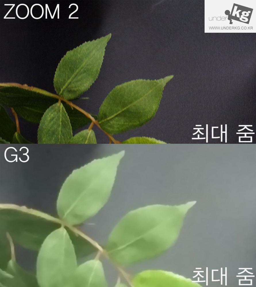 underkg_zoom_2_vs_g3_02.jpg