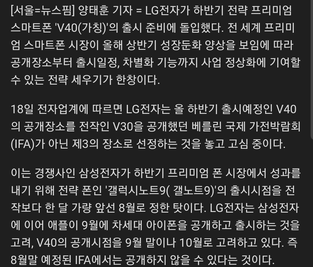 Screenshot_20180618-201011_Samsung Internet.jpg