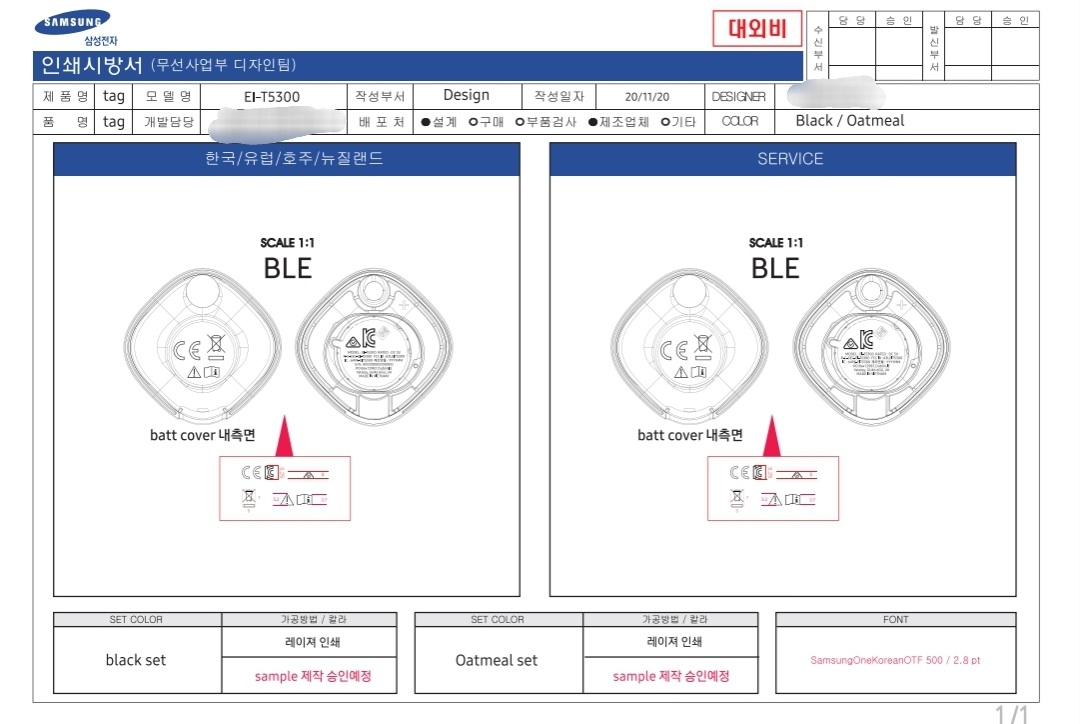 Screenshot_20201130-212221_Samsung Notes.jpg