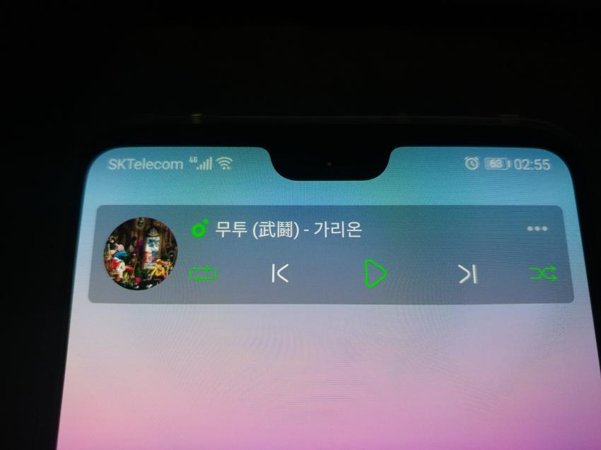smartphone-20180511-105434-001-resize.jpg
