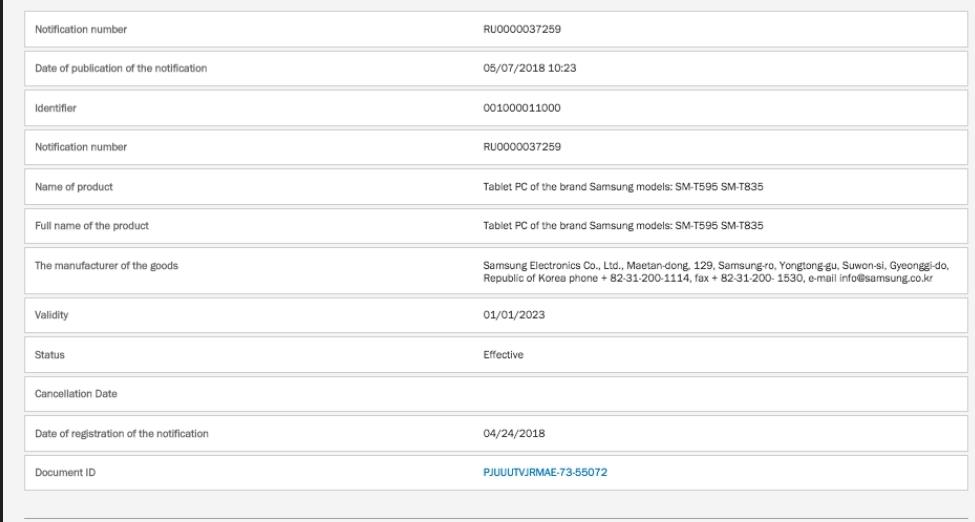 Screenshot_20180515-113539_Samsung Internet.jpg