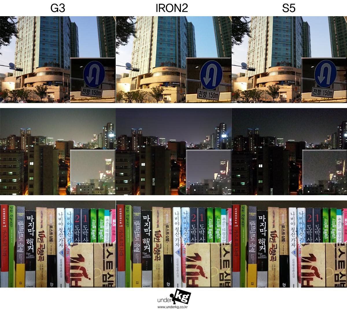 카메라 비교2.jpg