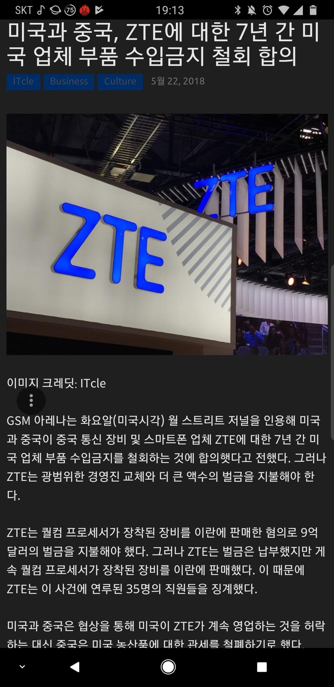 Screenshot_20180522-191341_Samsung Internet.jpg