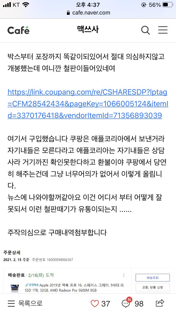 3B18B61C-918D-4721-8F81-92F907E907A5.png