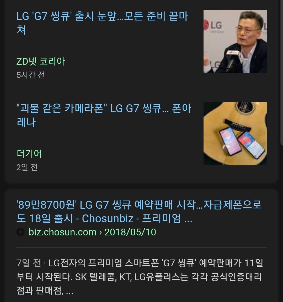 Screenshot_20180516-205840_Samsung Internet.jpg