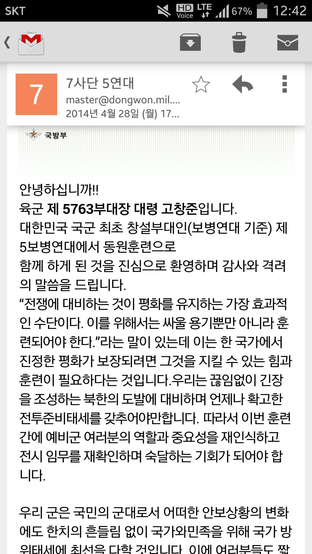 Screenshot_2014-05-05-12-42-22.png