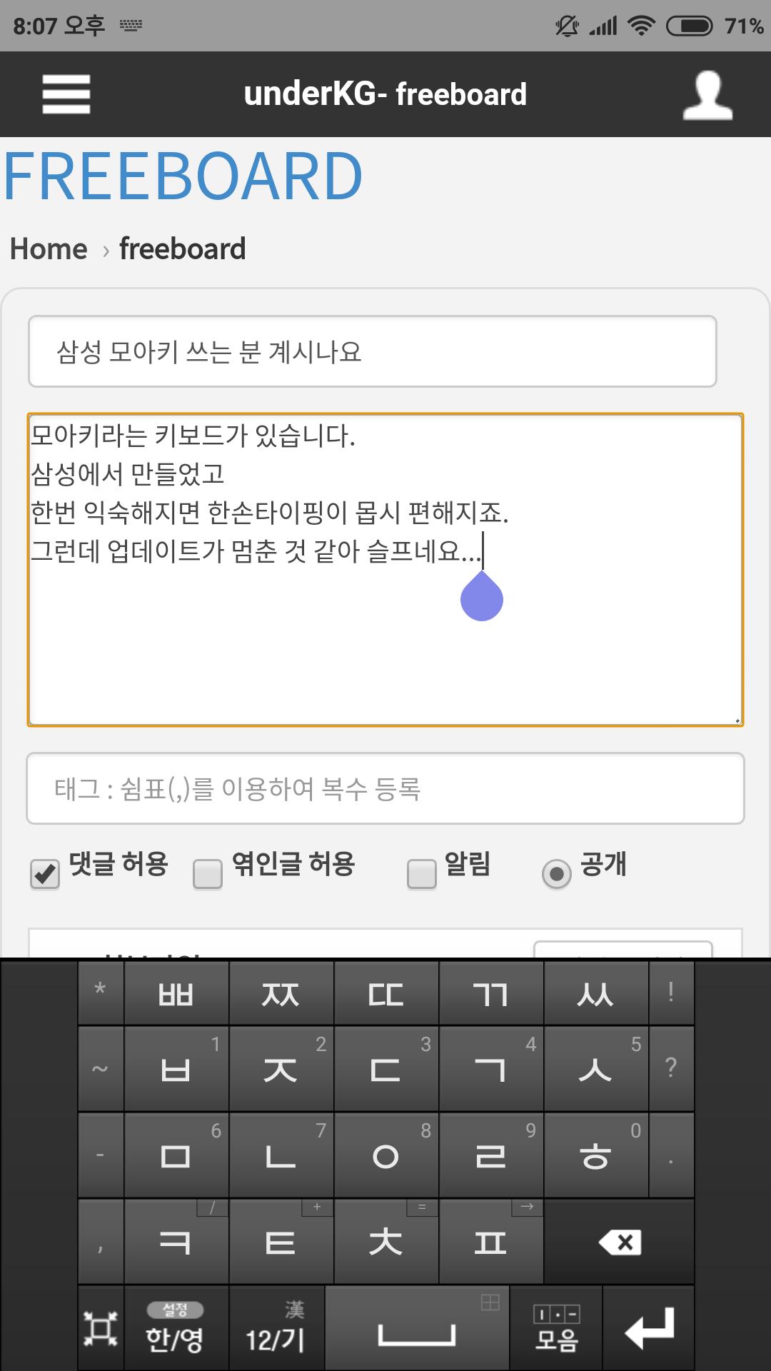 Screenshot_2018-11-09-20-07-12-517_com.sec.android.app.sbrowser.beta.png