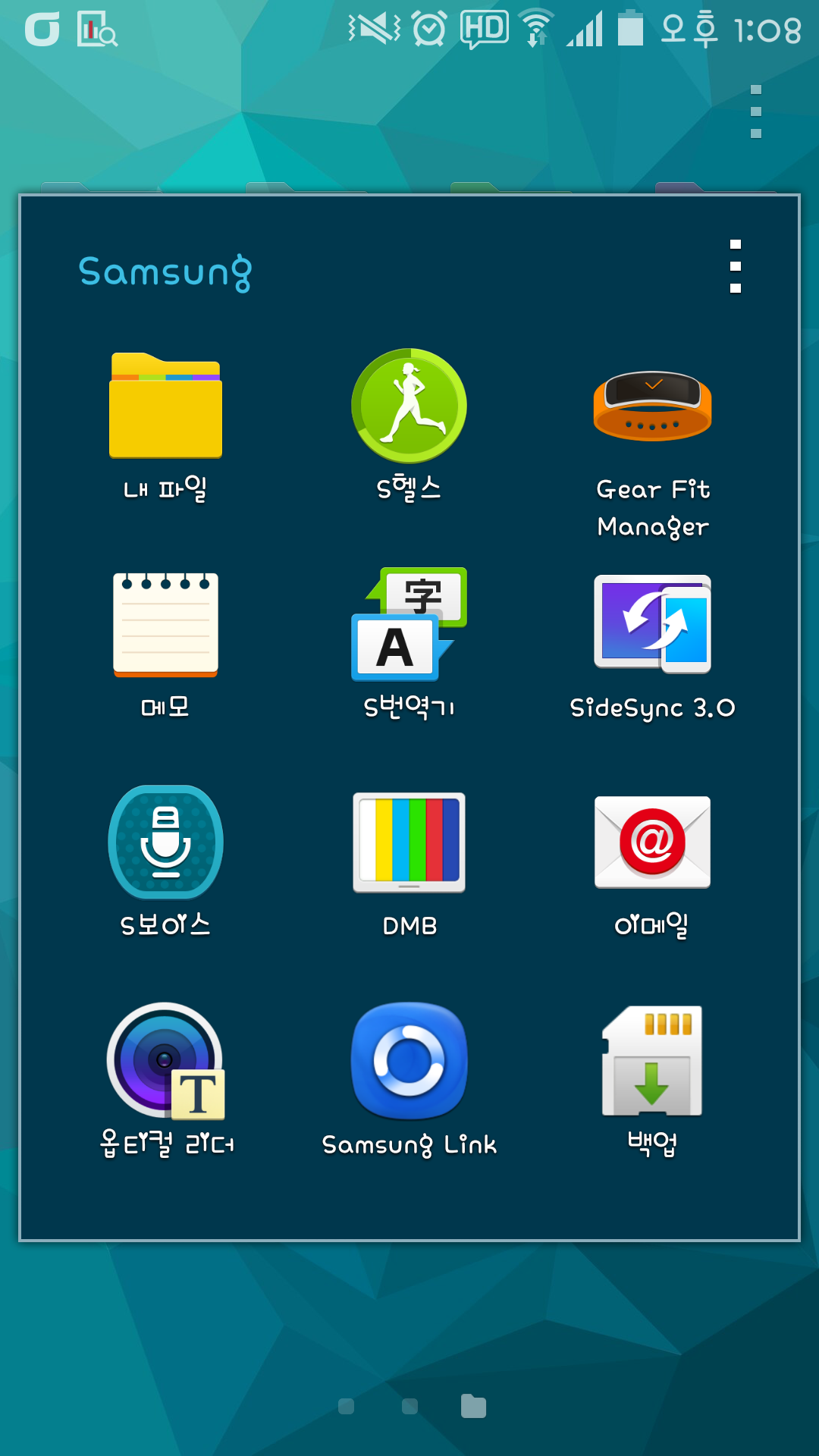 Screenshot_2014-11-24-13-08-29.png