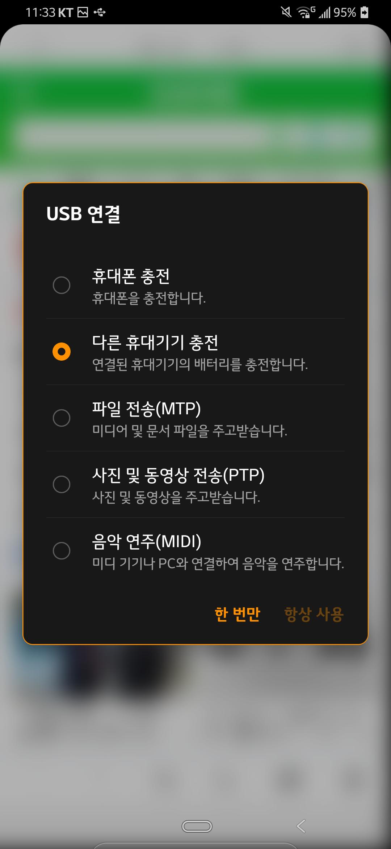 Screenshot_20200211-113342.png