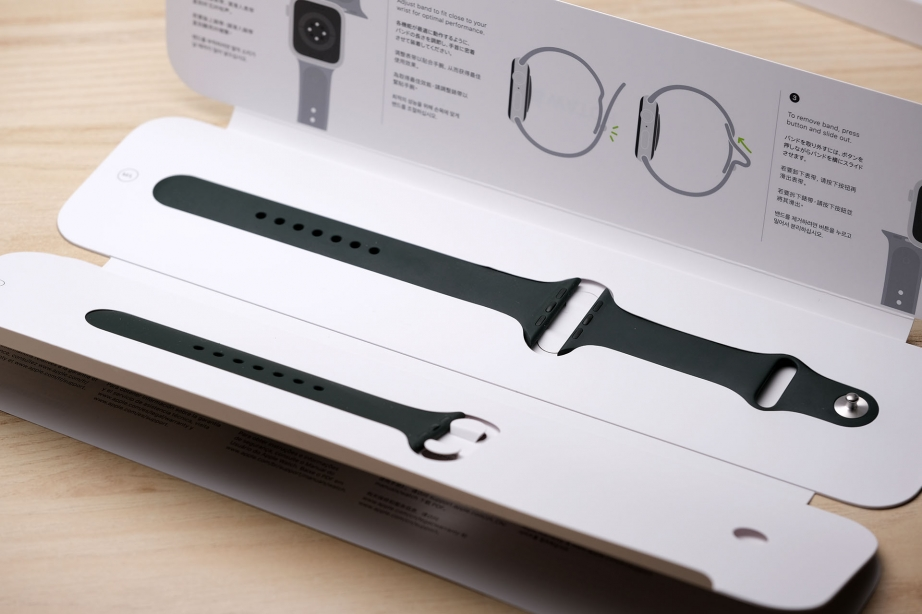 apple-watch-se-unboxing-pic9.jpg