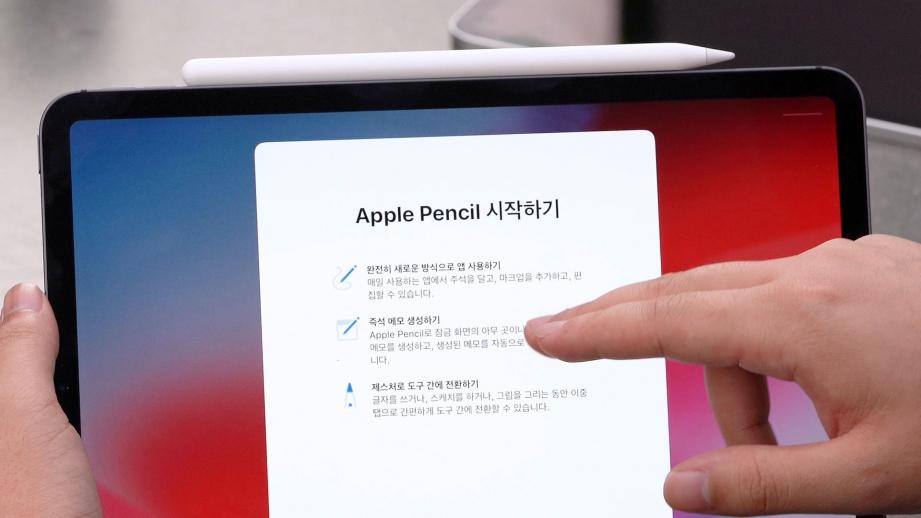 apple-pencil-gen2-unboxing-pic3.jpg
