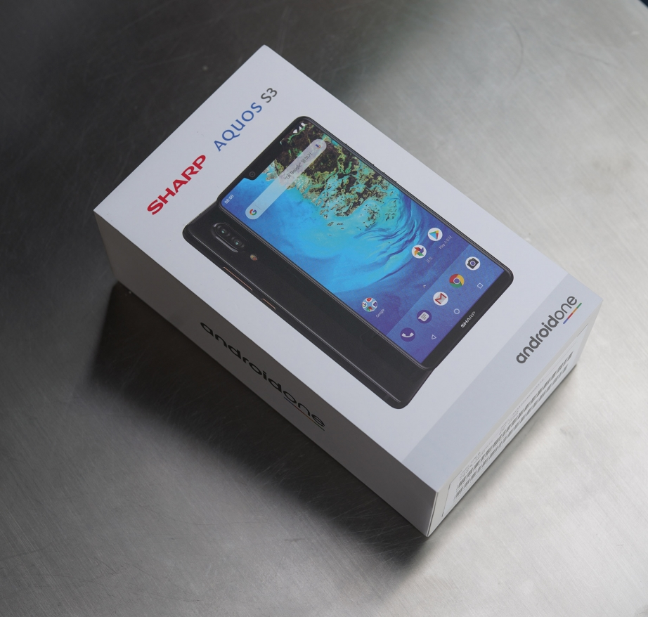 sharp-aquos-s3-unboxing-pic7.jpg