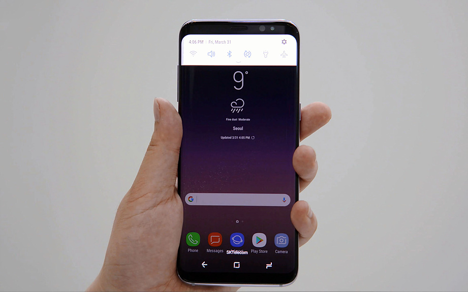 samsung-galaxy-s8-unboxing-pic18.jpg