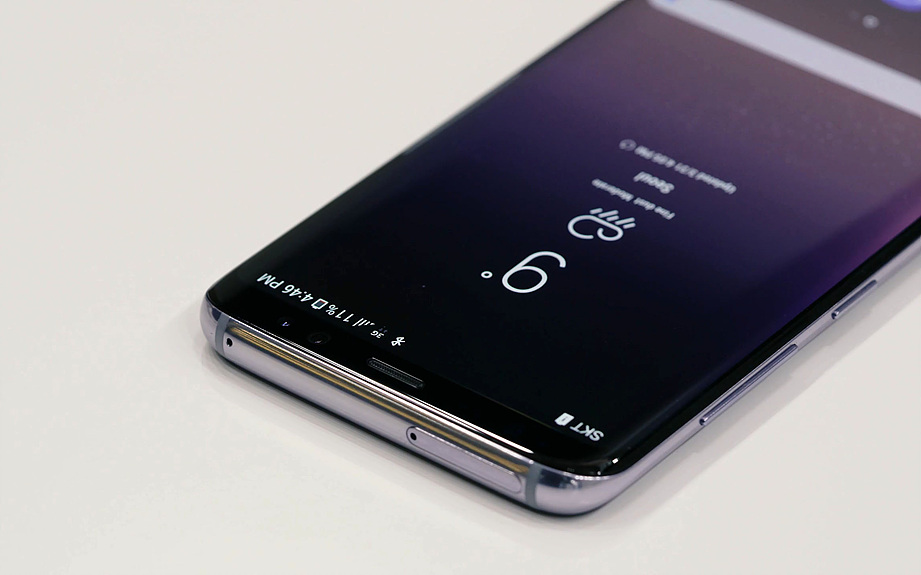 samsung-galaxy-s8-unboxing-pic13.jpg