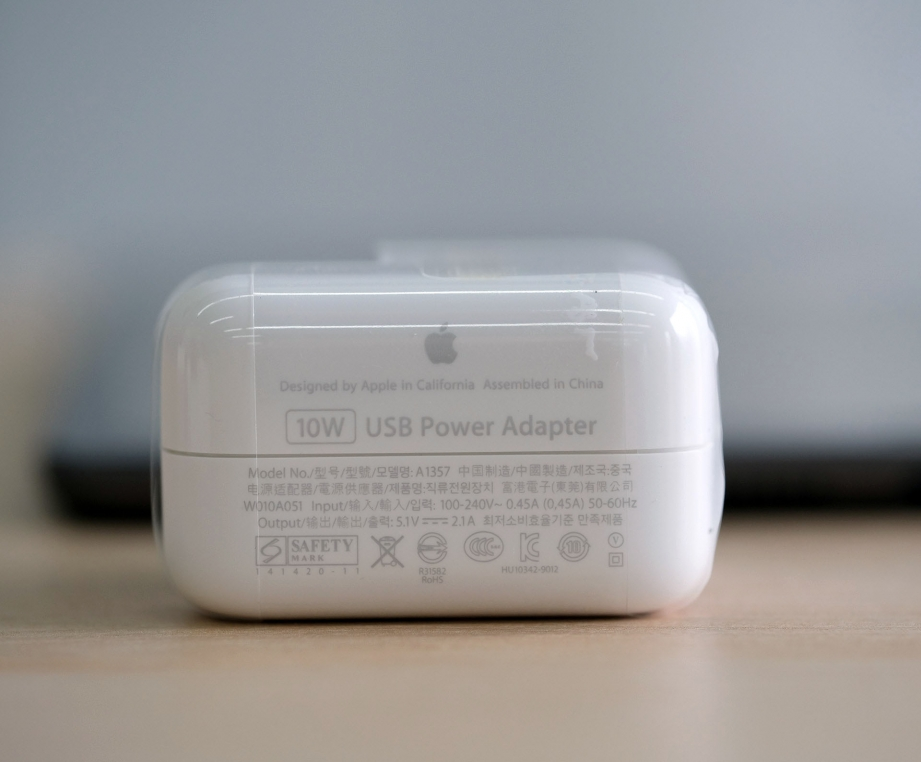 apple-ipad-gen3-unboxing-pic5.jpg