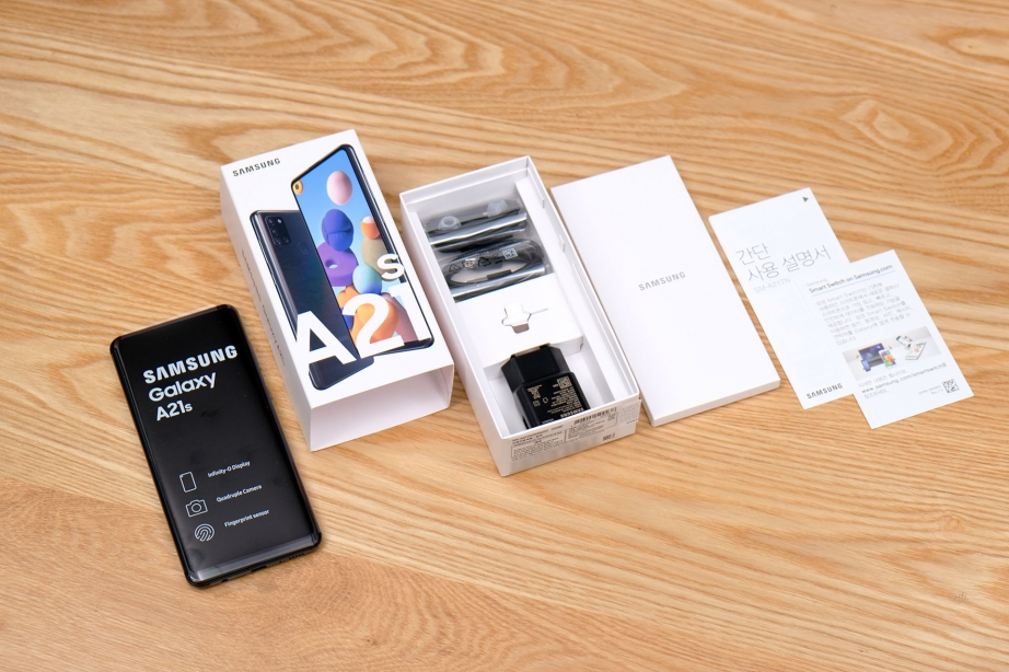 samsung-galaxy-a21s-unboxing-pic3.jpg