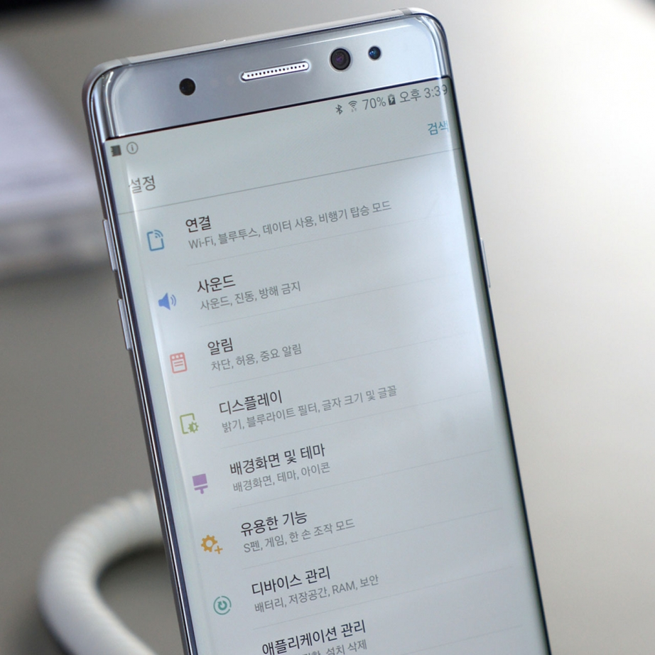 samsung-galaxy-note7-hands-on-pic1.jpg