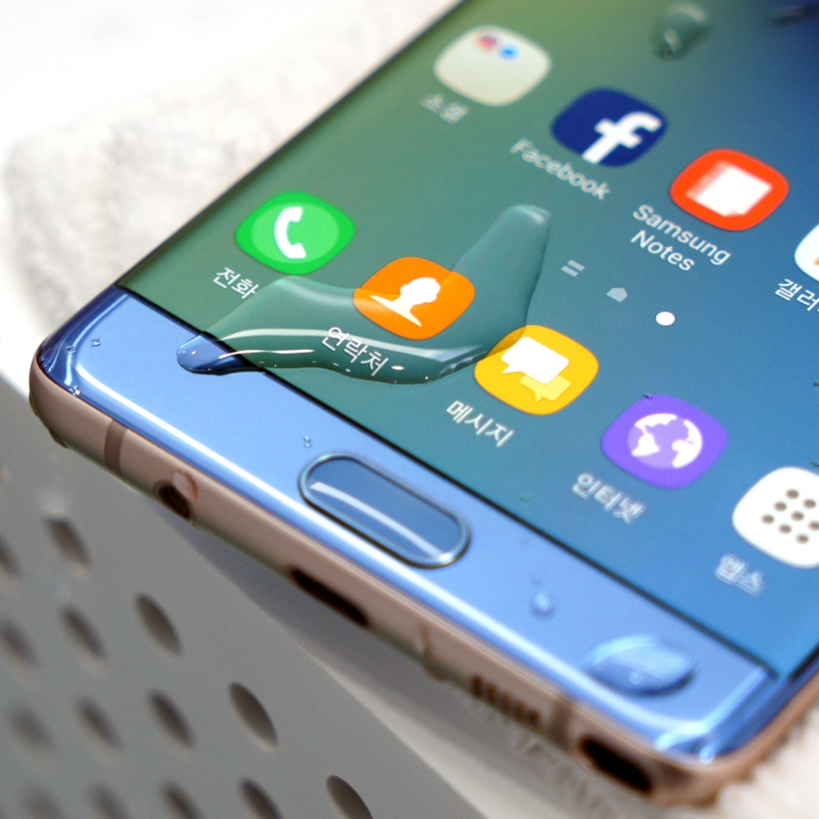 samsung-galaxy-note7-hands-on-pic8.jpg