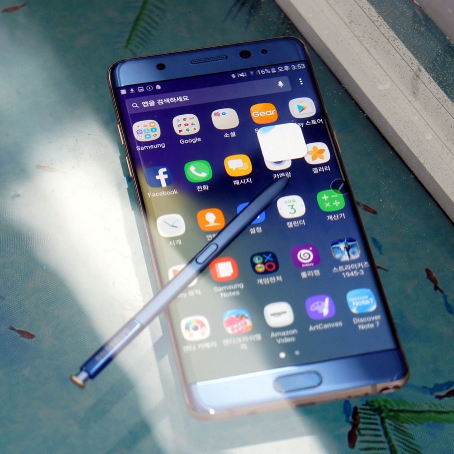 samsung-galaxy-note7-hands-on-pic6.jpg