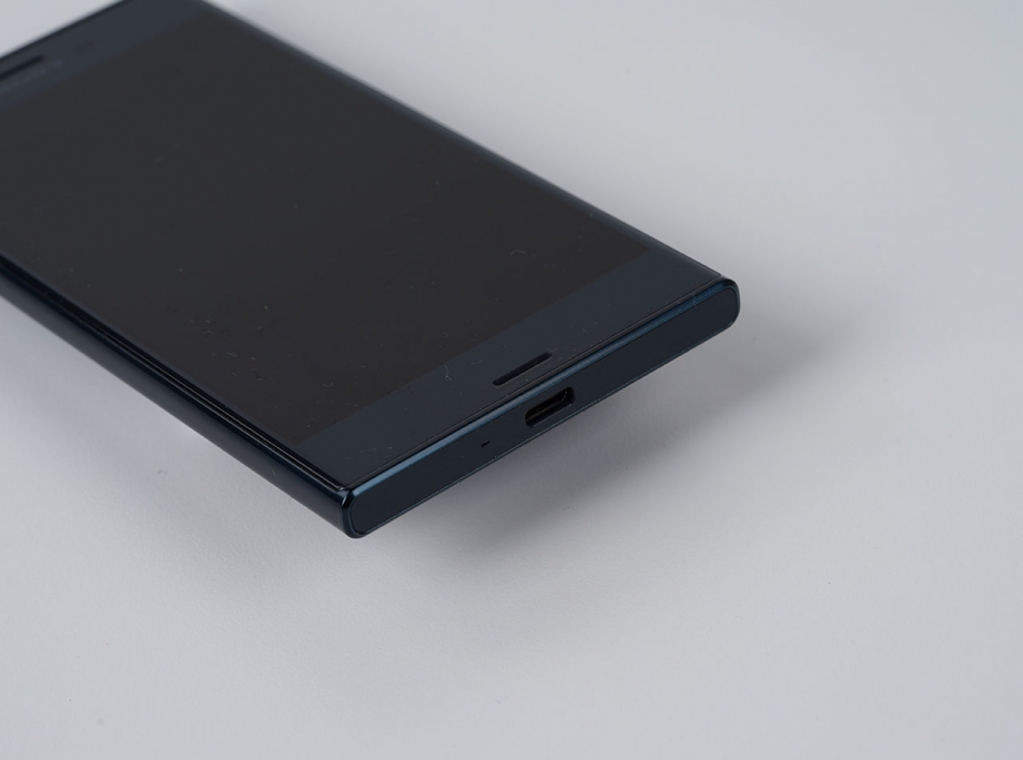 sony-xperia-xz-unboxing-pic8.jpg