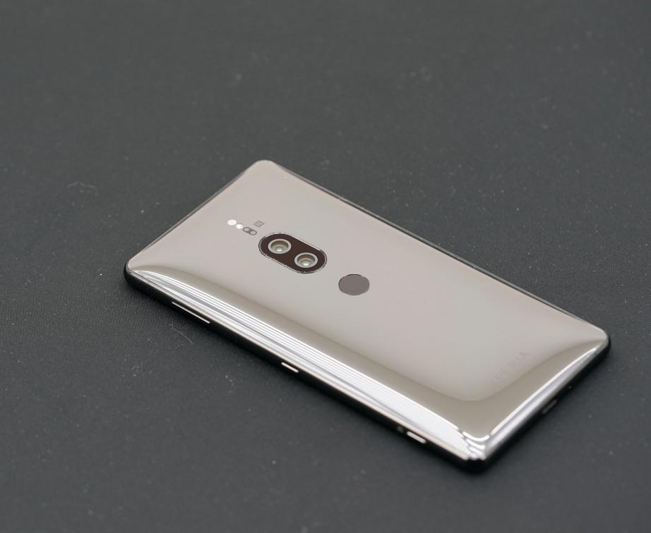 sony-xperia-xz2-premium-unboxing-pic5.jpg