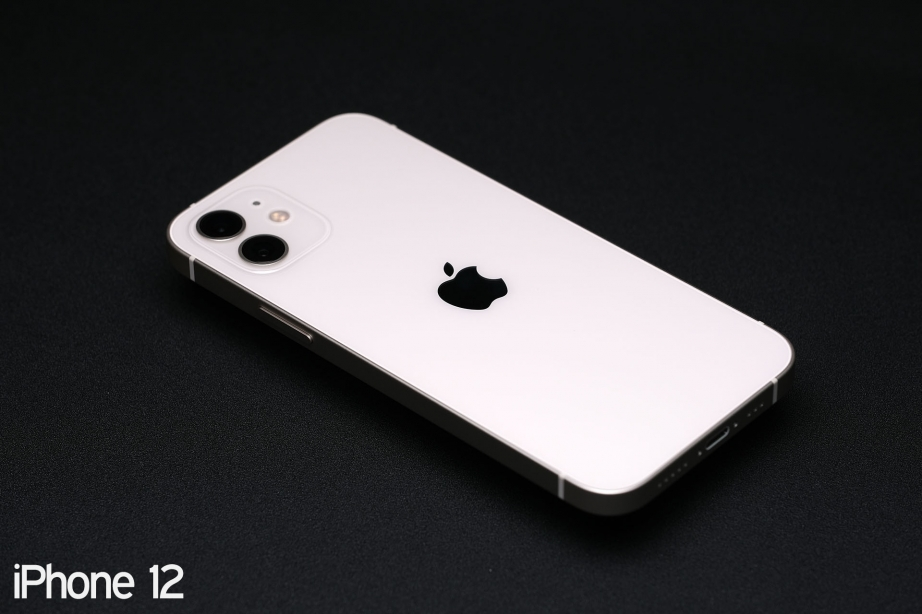 apple-iphone-12-12-pro-unboxing-pic3.jpg
