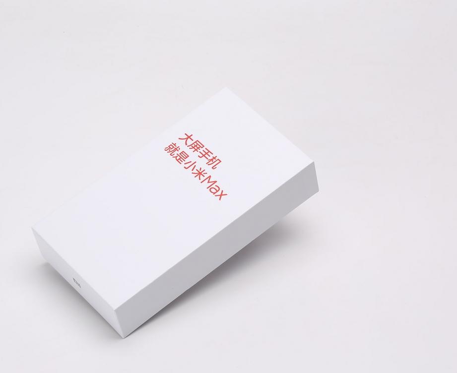 xiaomi-mi-max-unboxing-pic1.jpg