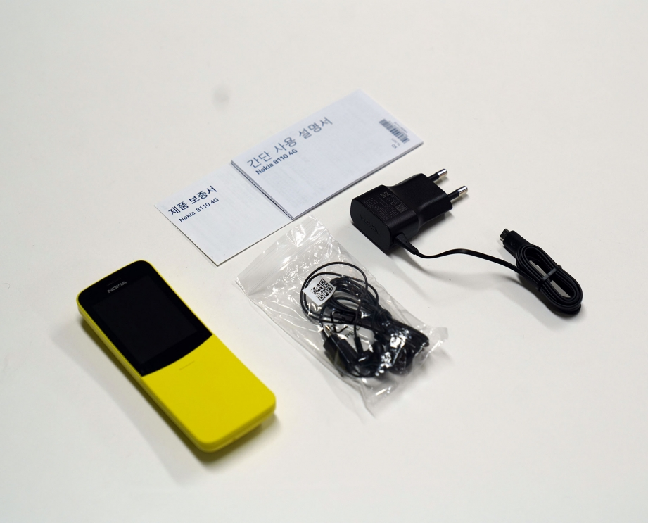 nokia-8110-4g-unboxing-pic3.jpg