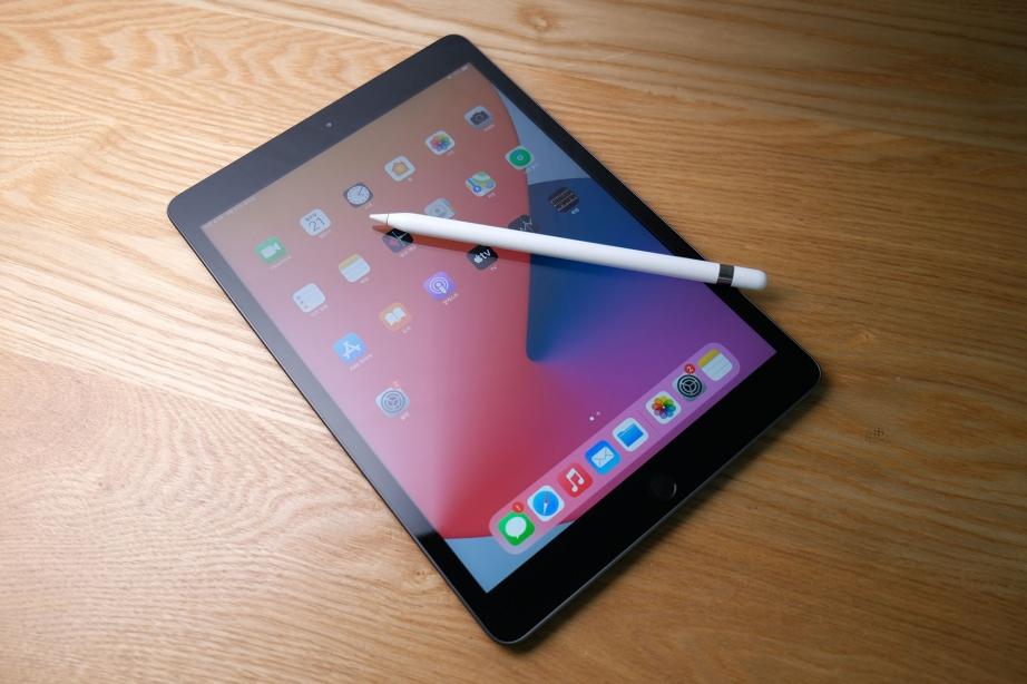 apple-ipad-gen8-unboxing-pic1.jpg