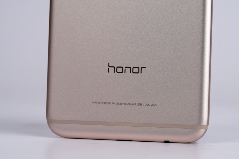 huawei-honor-8-pro-unboxing-pic9.jpg