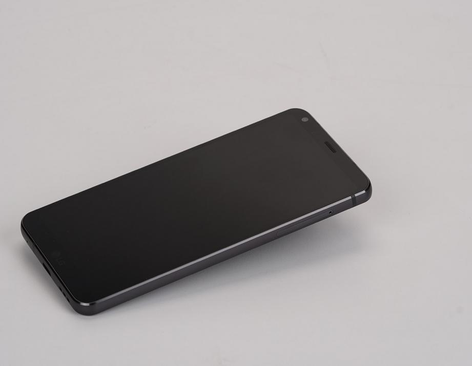 lg-g6-unboxing-pic5.jpg