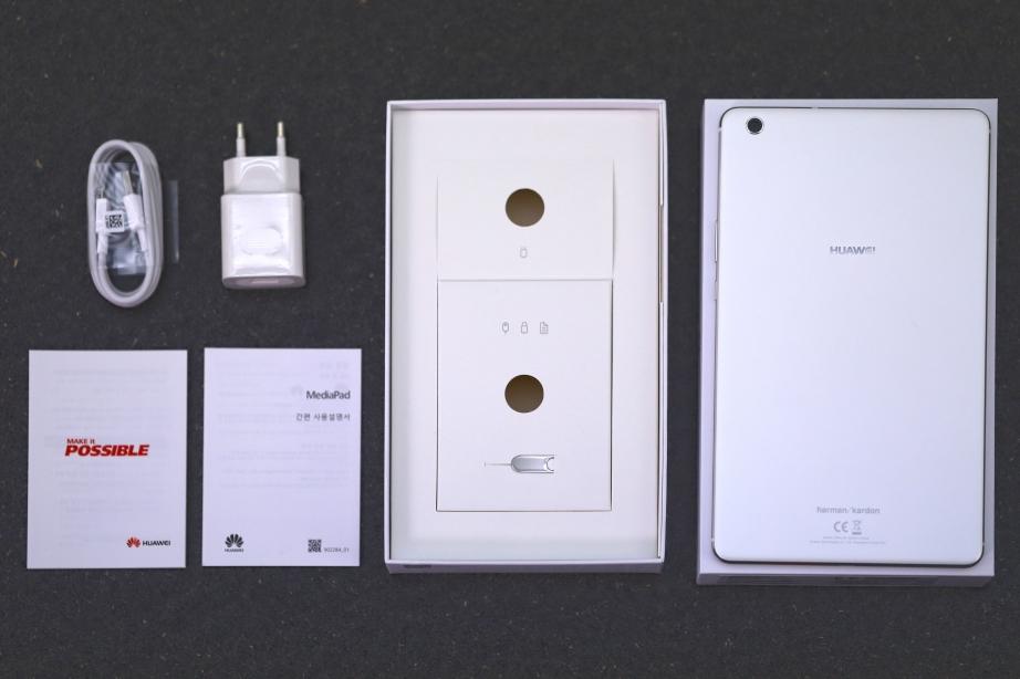 huawei-mediapad-m3-lite-unboxing-pic3.jpg