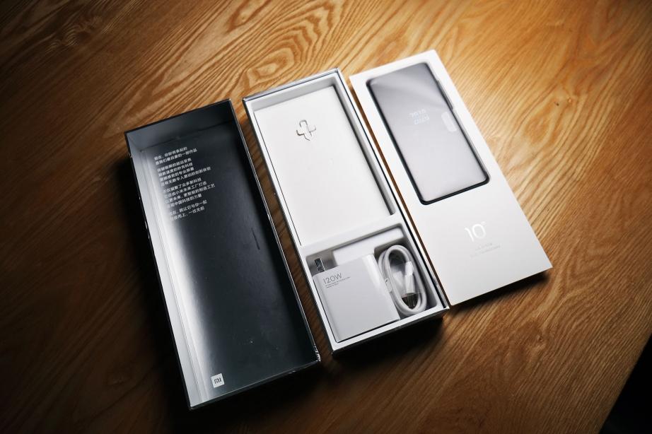 xiaomi-mi-10-ultra-unboxing-pic3.jpg