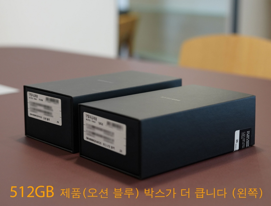 samsung-galaxy-note9-unboxing-pic2.jpg