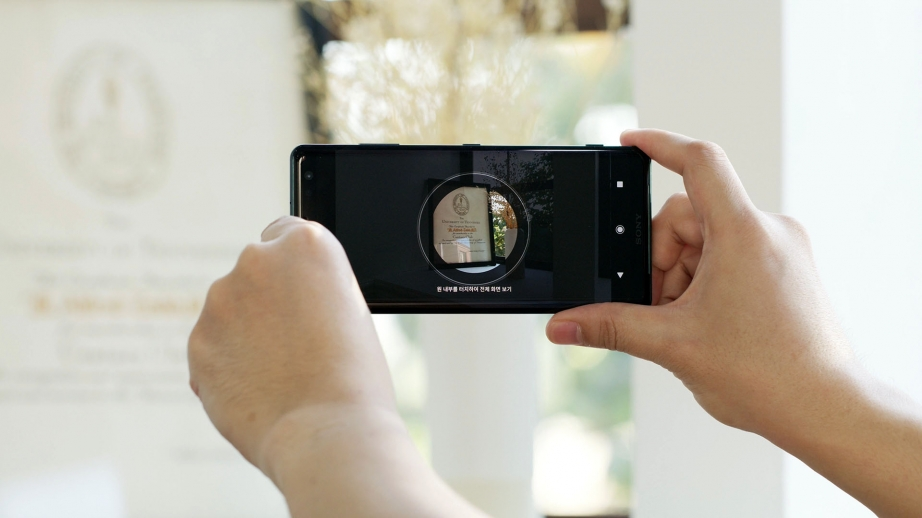 sony-xperia-xz3-hands-on-pic4.jpg