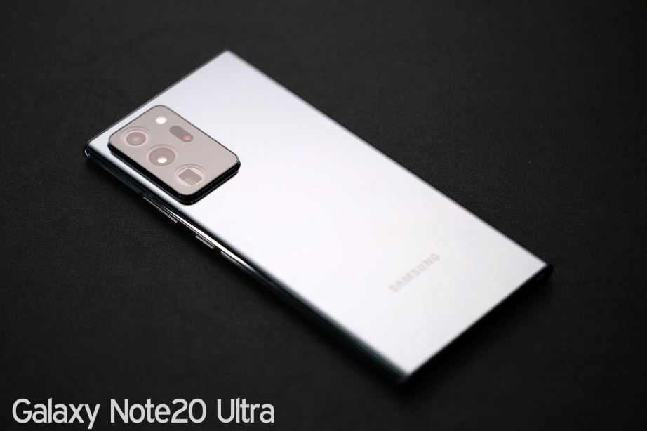 samsung-galaxy-note20-note20-ultra-unboxing-pic11.jpg