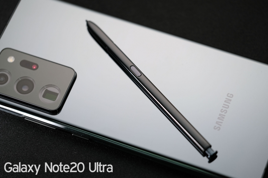 samsung-galaxy-note20-note20-ultra-unboxing-pic10.jpg