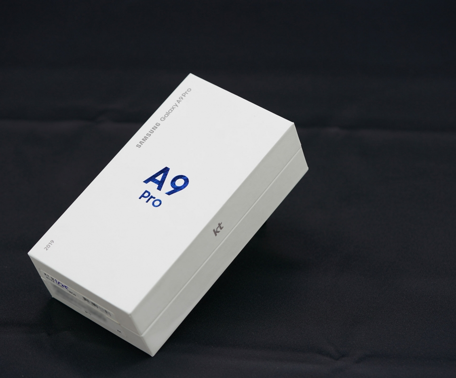 samsung-galaxy-a9-pro-2019-unboxing-pic1.jpg