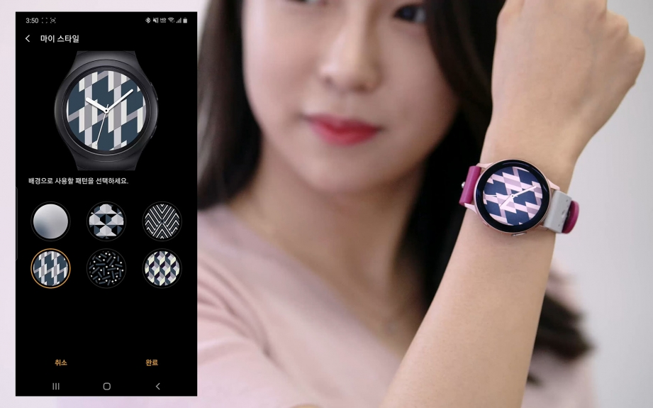 samsung-galaxy-watch-actvie2-handson-pic1.jpg