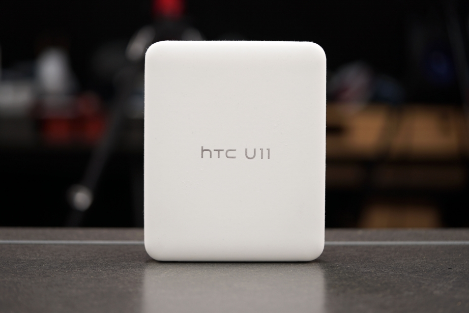 htc-u11-unboxing-pic1.jpg