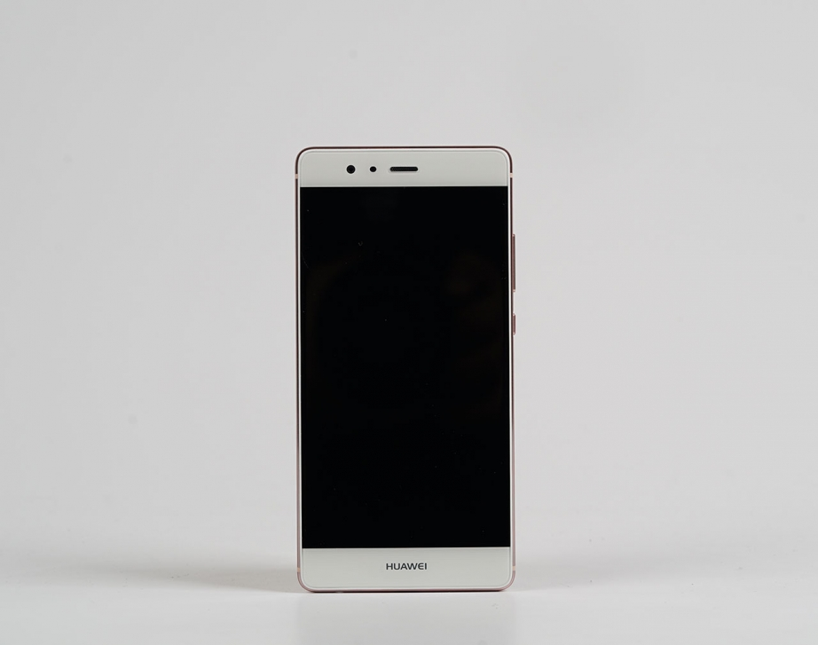 huawei-p9-unboxing-pic13.jpg