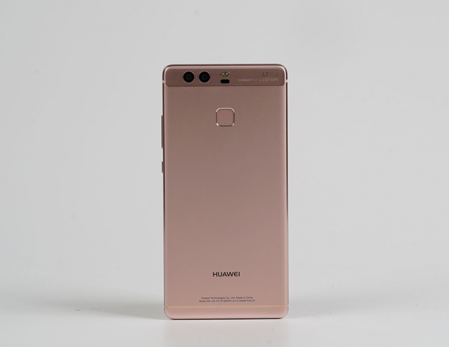 huawei-p9-unboxing-pic14.jpg