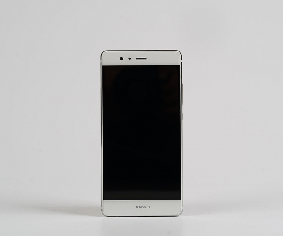 huawei-p9-unboxing-pic16.jpg