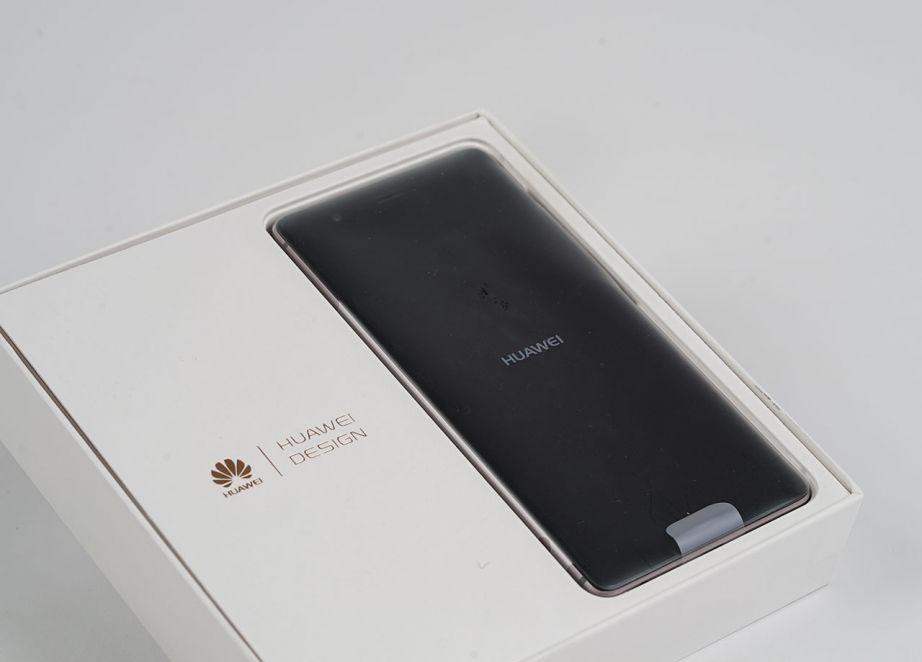 huawei-p9-unboxing-pic6.jpg