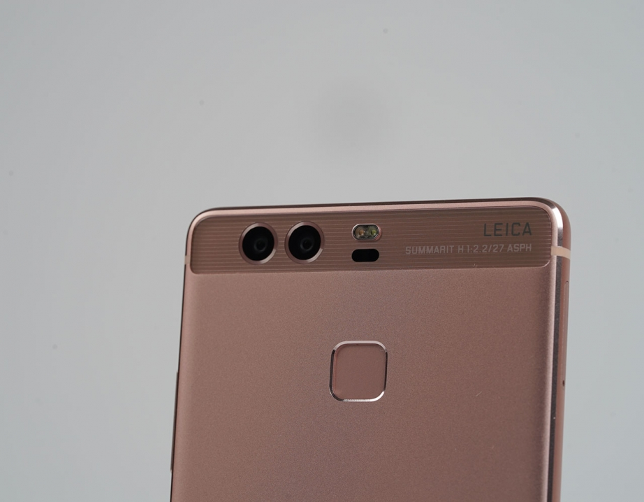 huawei-p9-unboxing-pic15.jpg